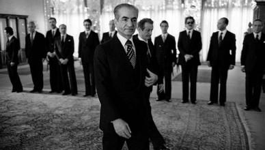 Mohammad Reza Pahlavi iran
